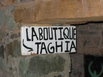 Taghia15-Boutique
